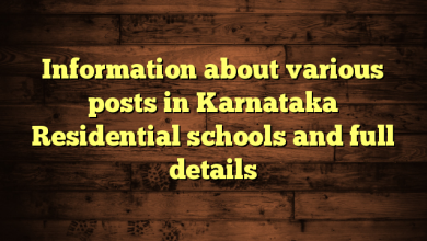 Information about various posts in Karnataka Residential schools and full details