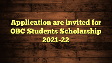 Application are invited for OBC Students Scholarship 2021-22